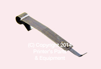 Sheet Separator Windmill End Piece